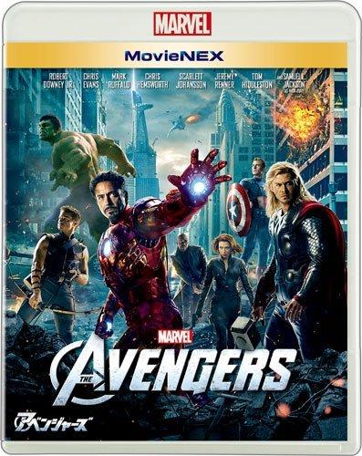 アベンジャーズ MovieNEX [ブルーレイ+DVD+デジタルコピー(クラ...