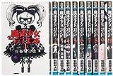 魔法少女・オブ・ジ・エンド コミック 1-10巻セット (少年チャンピオン・コミックス)
