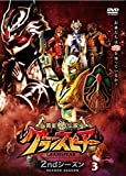 黄金鯱伝説 グランスピアー 2ndシーズン 3[DVD]