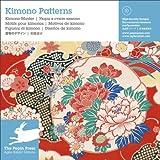 Kimono Patterns : Motifs pour kimonos (1Cédérom)