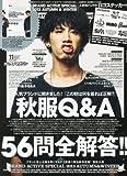 Samurai magazine (サムライ マガジン) 2013年 11月号 [雑誌]