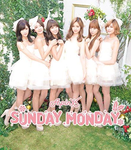 SUNDAY MONDAY -Japanese Ver.-(初回生産限定盤C)