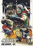 仮面ライダー THE MOVIE VOL.3[DVD]