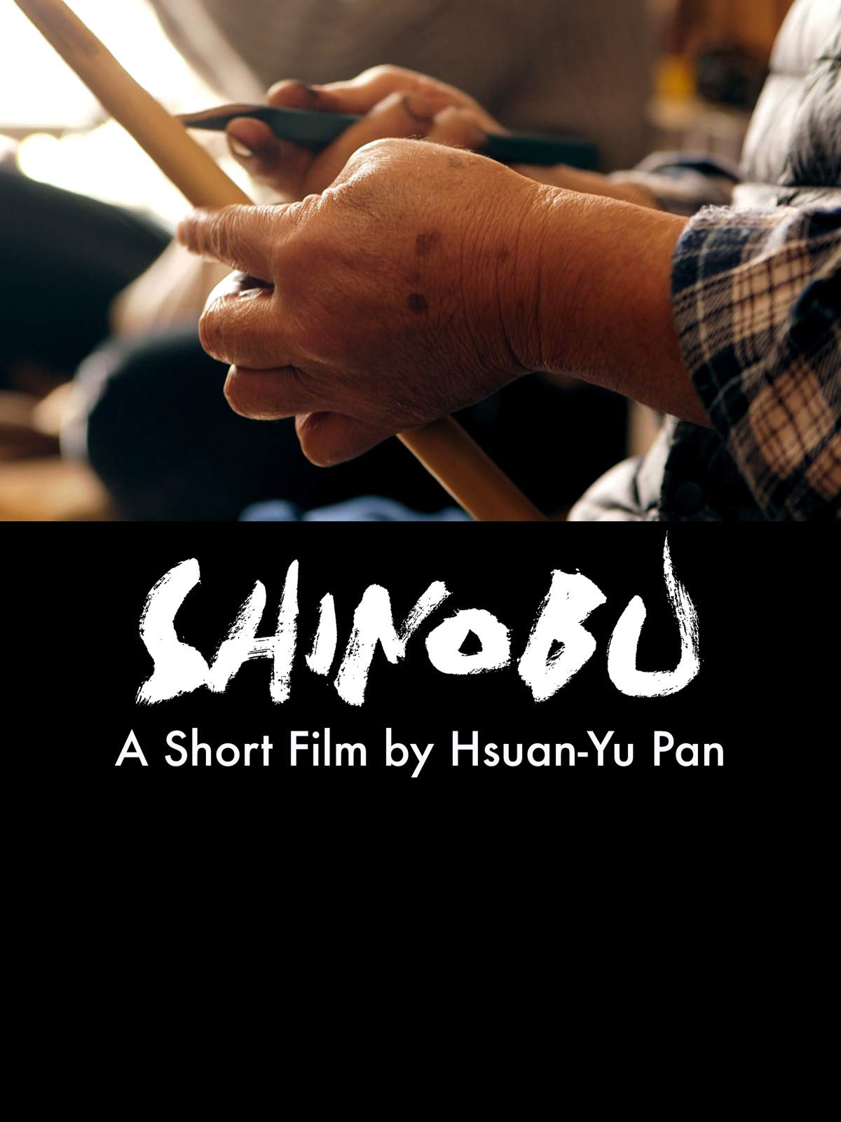 Shinobu on Amazon Prime Video UK
