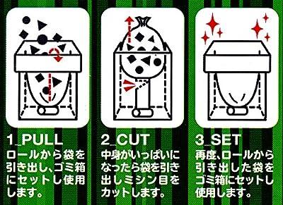 くず入れ用ロール ポリ袋 20L 10枚で1ロール×2個で20枚入 室内用くず入れのゴミ袋に便利