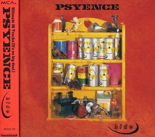 Psyence for Koi no mega lover