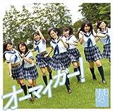 【アマゾン限定絵柄生写真Cパターン無し】オーマイガー! (Type-C DVD付)