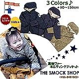 (スモックショップ)The Smock Shop キルティングジャケット キッズ 8481BQ 裏地ファー 〔SK〕 S(90cm) PURPLE