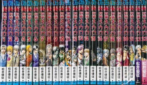 魔人探偵脳噛ネウロ 1~最新巻(ジャンプ・コミックス) [マーケットプレイス コミックセット]
