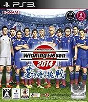 ワールドサッカー ウイニングイレブン 2014 蒼き侍の挑戦(早期購入特典 サッカー日本代表歴代ユニフォーム 2002-2013 DLC同梱)