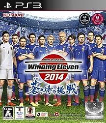 ワールドサッカー ウイニングイレブン 2014 蒼き侍の挑戦 PlayStation 3