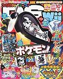 ファミ通DS+Wii (ウィー) 2010年 10月号 [雑誌]
