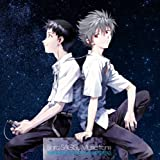 "Amazon.co.jp: Shiro SAGISU Music from""EVANGELION 3.0"