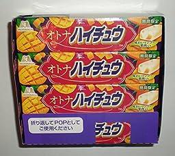 Authentic Japanese Morinaga Hi-Chew Sweet Mango 1 Box 12 Bars Made in Japan