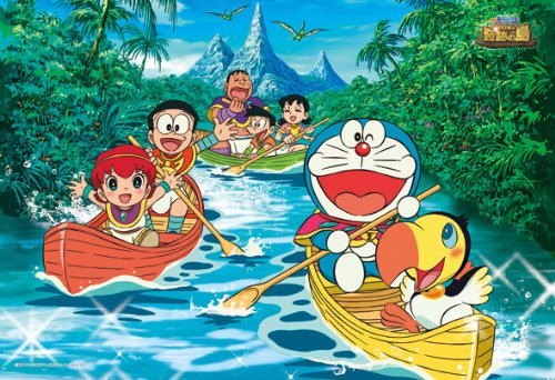 Theater Edition Doraemon nobita and the miracle Island 108 rajpath last paradise 108-L347