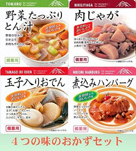 非常食おかずセット 東和食彩 備蓄用惣菜4種