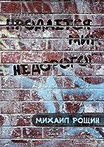 . ! (russian Edition)