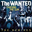 Chasing The Sun (Hardwell Edit)