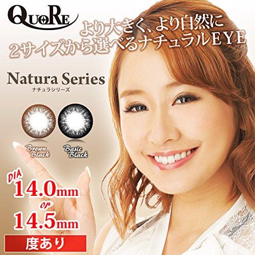 QuoRe ナチュラシリーズ 度あり 1ヶ月タイプ 1箱1枚入 14.5mm (ブラウンブラック,ー1.00)