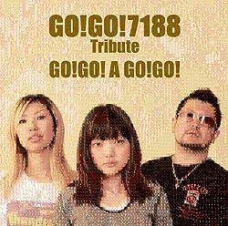 GO GO 7188