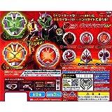 400円ガシャポン版 仮面ライダーウィザード ウィザードリング02(9種)
