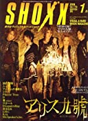 SHOXX (����å���) 2008ǯ 01��� [����]()
