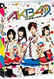 【Amazon.co.jp・公式ショップ限定】ミュージカル『AKB49 ~恋愛禁止条例~』 [Blu-ray]