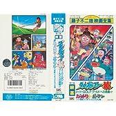 ハットリくん+パーマン忍者怪獣 [VHS]