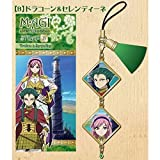 Magi Adventure Of Sinbad Strap Key Chain Dorakon & Serendine Anime
