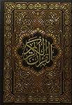 Coran Arabe 13 x 17 (Ecriture Othmani...