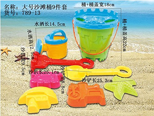 Cutequeen Trading Educational Products - Sandbox Beach Set 9 Piece - Bucket, Shovel & More
