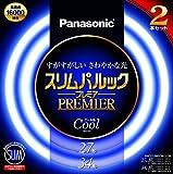 パナソニックスリムパルックプレミア 27形+34形 2本セット(クール色) FHC2734ECW22K