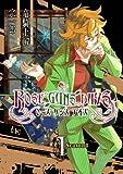ROSE GUNS DAYS Season1 (1) (デジタル版ガンガンコミックスJOKER)