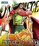 ONE PIECE ワンピース 17THシーズン ドレスローザ編 piece.12 [DVD]