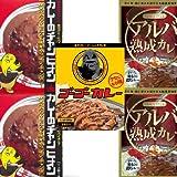 金沢カレー御三家5箱(6袋)セット(チャンピオンカレー2箱・ゴーゴーカレー1箱・アルバ2箱)
