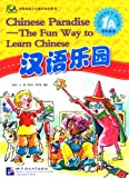 Chinese Paradise-The Fun Way to Learn Chinese (Students Book 1A) (v. 1A) (Chinese Edition)