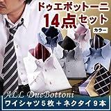 デザイナーズセレクト [1週間コーディネート・080100155] カラーステッチ ドゥエボットーニシャツ カラー14点セット