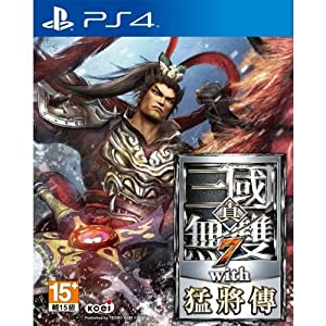 SHIN SANGOKU MUSOU 7 with MOUSHOUDEN / DYNASTY WARRIORS 8 with XTREME LEGENDS (Chinese Language / Japanese Voice) [PlayStation4]