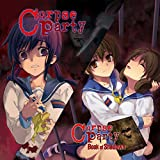 Corpse Party: Heavenly Bundle (2 For 1 Sale) - PS Vita [Digital Code]