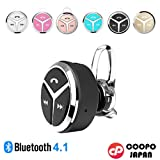 COOPO Bluetooth 4.1 Ultralight Wireless Headset, Noise Canceling and Hands Free with Mic, Earhook Earbuds Headphone Earphone CP-Q5(Black)