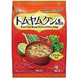 マルコメ 料亭の味 トムヤムクン風みそ汁 2食 38g×10袋