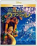 ���̏�̃��v���c�F�� MovieNEX [�u���[���C+DVD+�f�W�^���R�s�[(�N���E�h�Ή�)+MovieNEX���[���h] [Blu-ray]