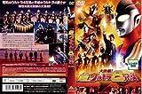 大決戦!超ウルトラ8兄弟|中古DVD [レンタル落ち] [DVD]