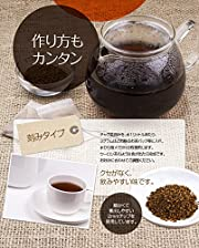nichiei ロシア産 チャガ茶 100g