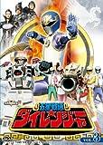 五星戦隊ダイレンジャー VOL.3 [DVD]