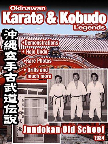 1984 Jundokan Goju Ryu Karate