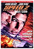 Speed 2: Cruise Control (English audio)