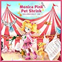 Monica Pink Pet Shrink [Chinese Edition] Audiobook by Frances O'Neill Narrated by Cheryl He