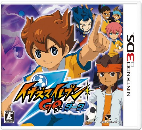 Inazuma Eleven Go (Dark Version) [Japan Import] - 1