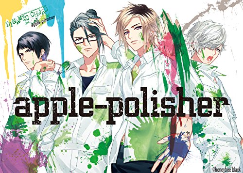 DYNAMIC CHORD feat. apple-polisher 初回限定版 B盤